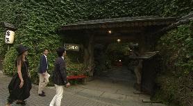 """和風総本家で登場した""""あの料理""""を特別プランでご用意させていただきました!!"""