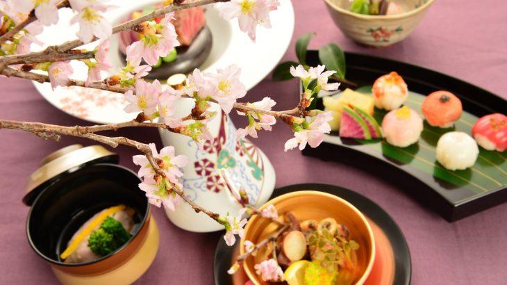 2021さくら祭り―90周年桜会席―庭園の桜を愛で旬を味わう